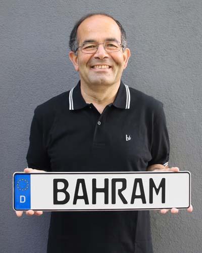 Bahram Movahedi-Mehr